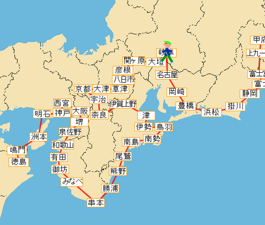 名古屋.png