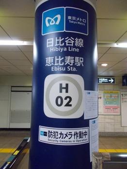 s_DSCN1103.JPG