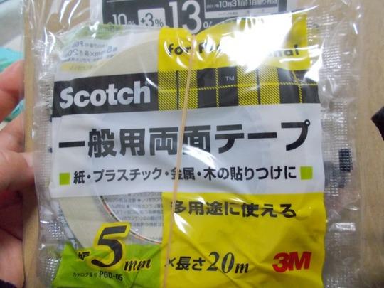 s_DSCN3111.JPG