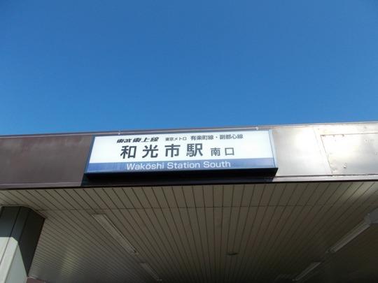 s_DSCN3310.JPG