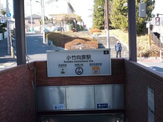 s_DSCN3650.JPG
