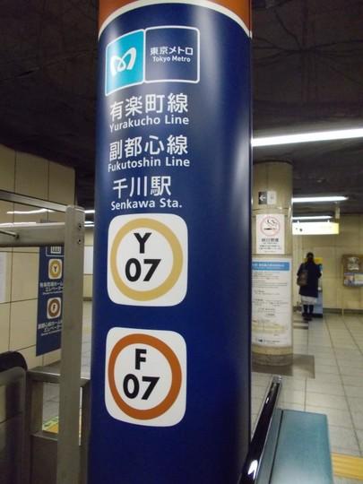 s_DSCN3654.JPG