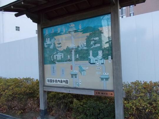 s_DSCN3673.JPG