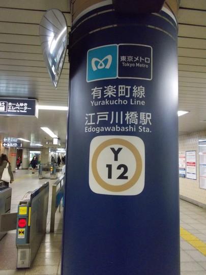 s_DSCN3678.JPG