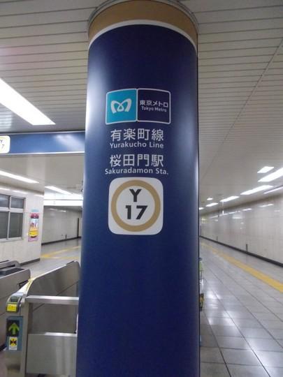 s_DSCN3781.JPG