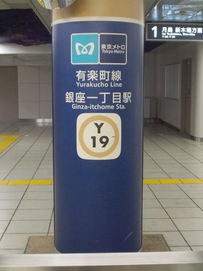 s_DSCN3792.JPG