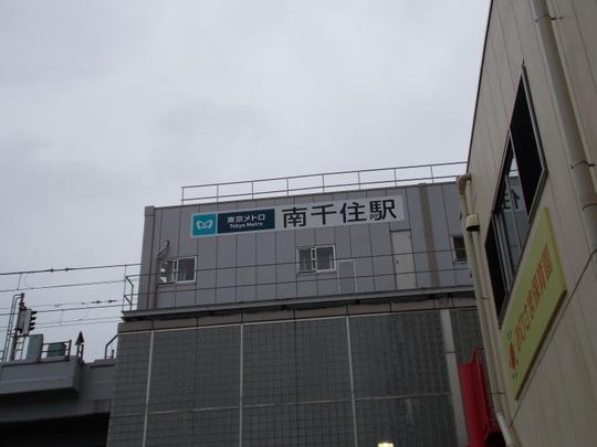 s_DSCN2607.JPG