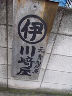 s_DSCN2620.JPG