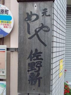 s_DSCN2627.JPG