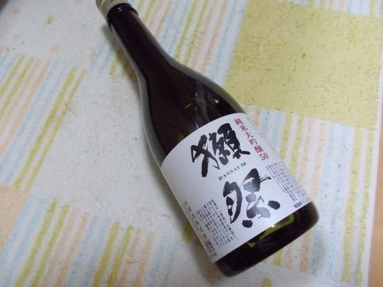 s_DSCN4009.JPG