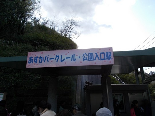 s_DSCN4250.JPG